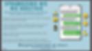 Screenshot 2020-04-23 at 14.07.12.png
