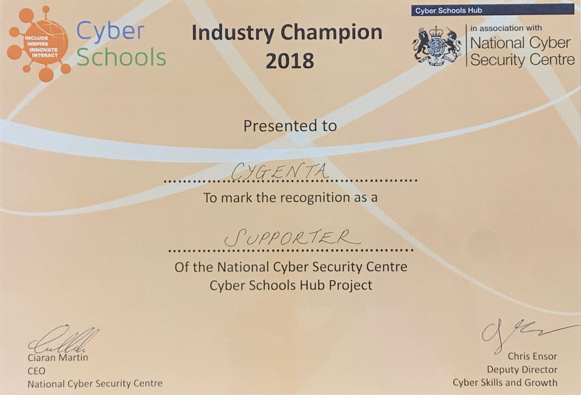 National Cyber Security Centre Award