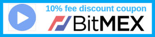 Bitmex In USA 2019 - Is Legit To Use VPN? Explained by