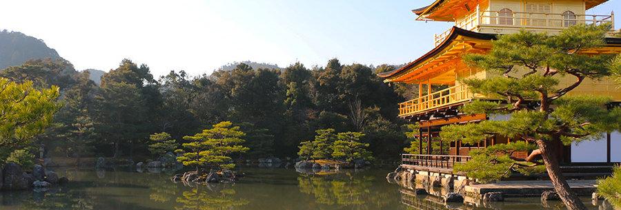 Kinkaku Ji Temple - Japan