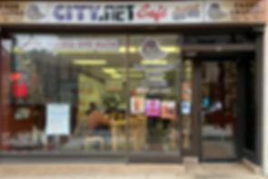 City.Net Jazz Cafe