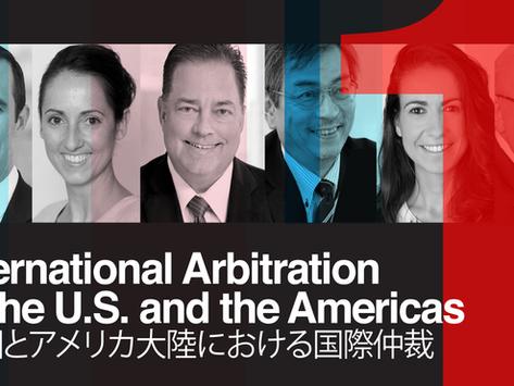 Webinar Japan/Americas Part 1 - Video & Presentation Decks