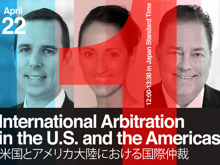 International Arbitration in the U.S. and the Americas