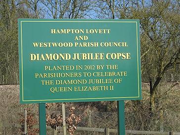 Diamond Jubilee sign.jpg