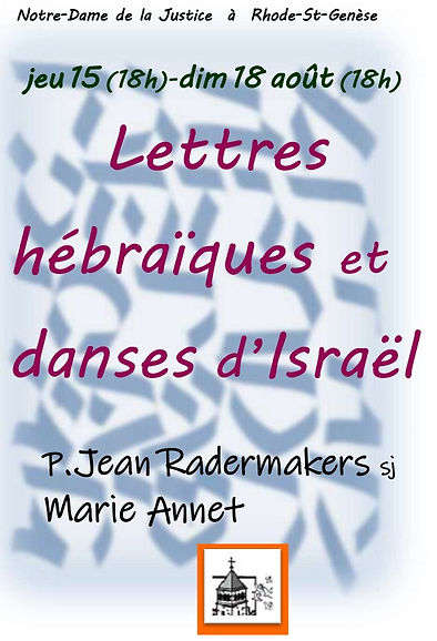 Lettres hébraïques 01.jpg