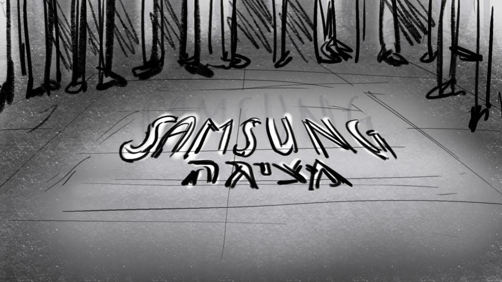 Samsung_VB_03.00_00_00_00.Still001.jpg
