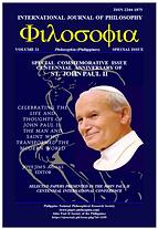 1.Philosophia_JPII Commemorative Issue C
