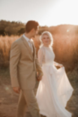 Commons Ford Elopement Walking.jpg