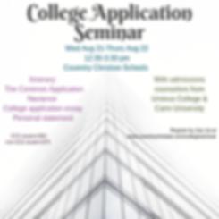 College application seminar 2019.png