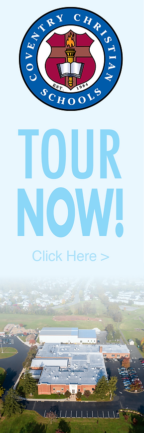 Tour now vertical graphics.png