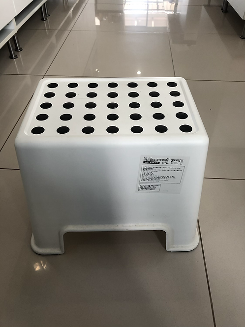 Safety Stepping Stool (30cm)