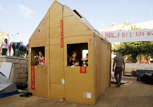 אוהל מחאה