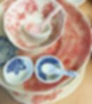 Stoneware-bowl-1.png
