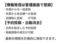 スクリーンショット 2020-04-07 13.21.53.png