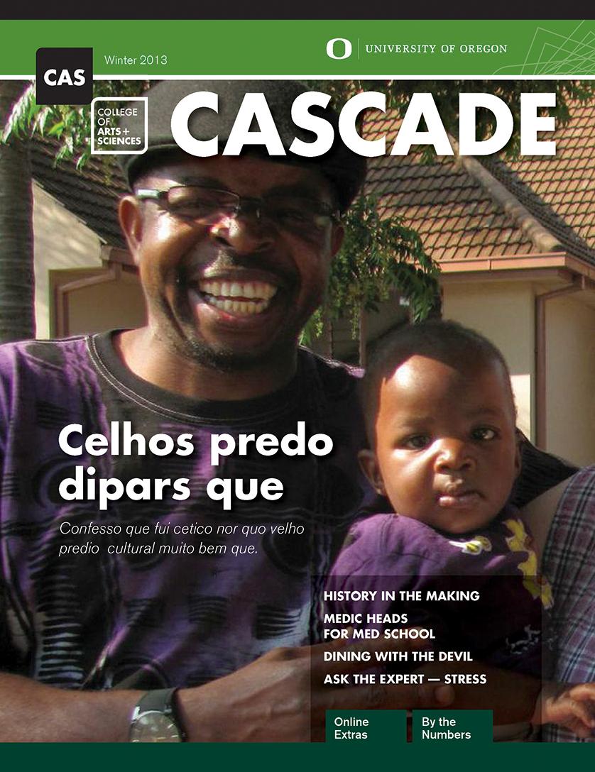 U of O CAScade Cover 2