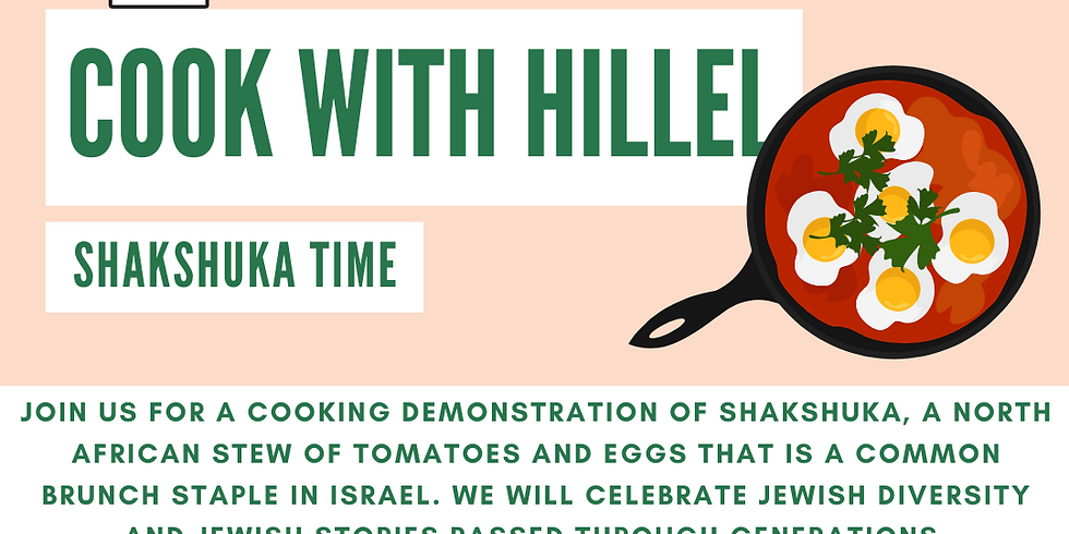 Cook with Hillel