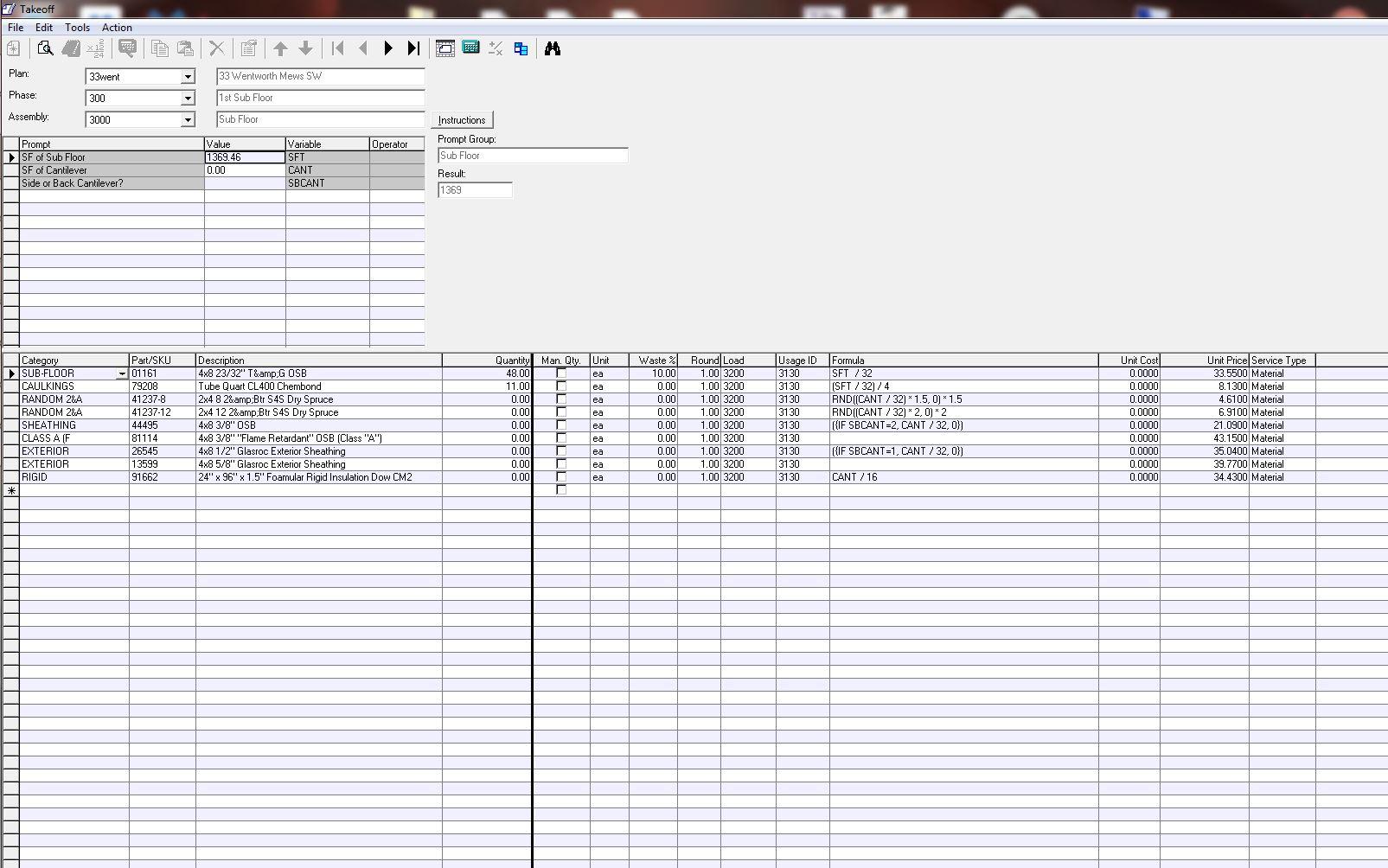 PE Software Image