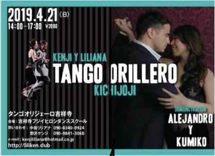 4/21(sun) TANGO ORILLELO@Kichijyoji