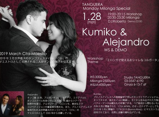 1/28 (mon) 銀座 TANGUERA WS & Demo