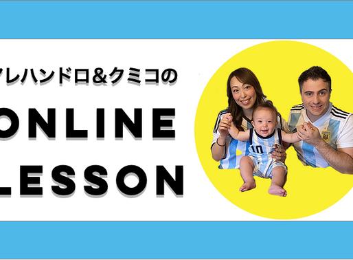オンラインレッスン  season 2 / 6月5日スタート!