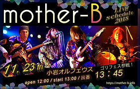 MOTHER-2018-gori.jpg