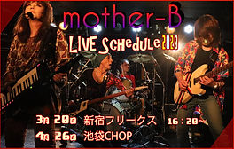 MOTHER-2020-chop-chop2.jpg