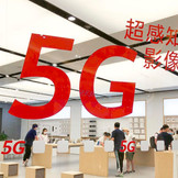 China's 5G network carbon emissions are not so clean.