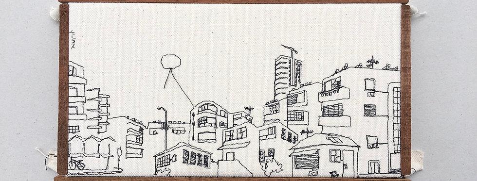 sewn sketch 23/13cm -tel aviv view