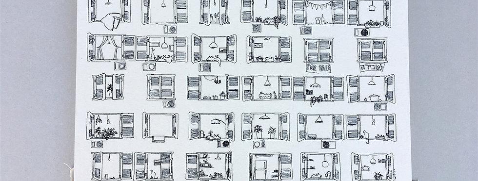 sewn sketch 75/47cm - 30 windows