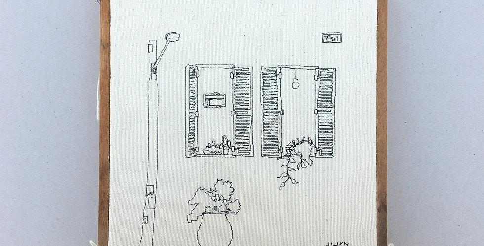Sewn sketch 22/22 - house front view, in nevve tseddek.