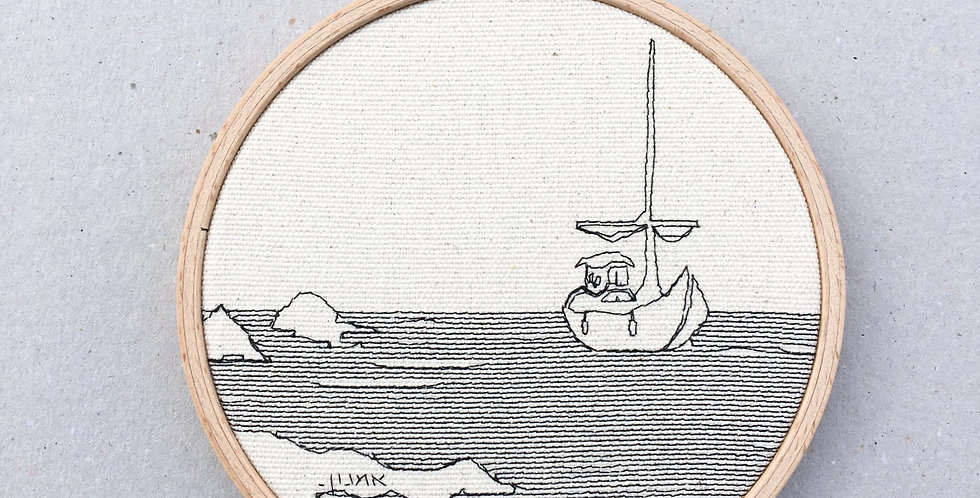 sewn sketch hoop 14cm - boat in a sea of threads