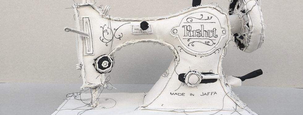 plush canvas sewing machine