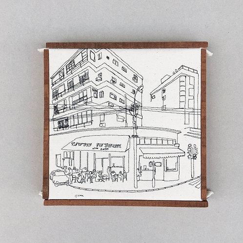 sewn sketch 22/22cm - mersand cafe