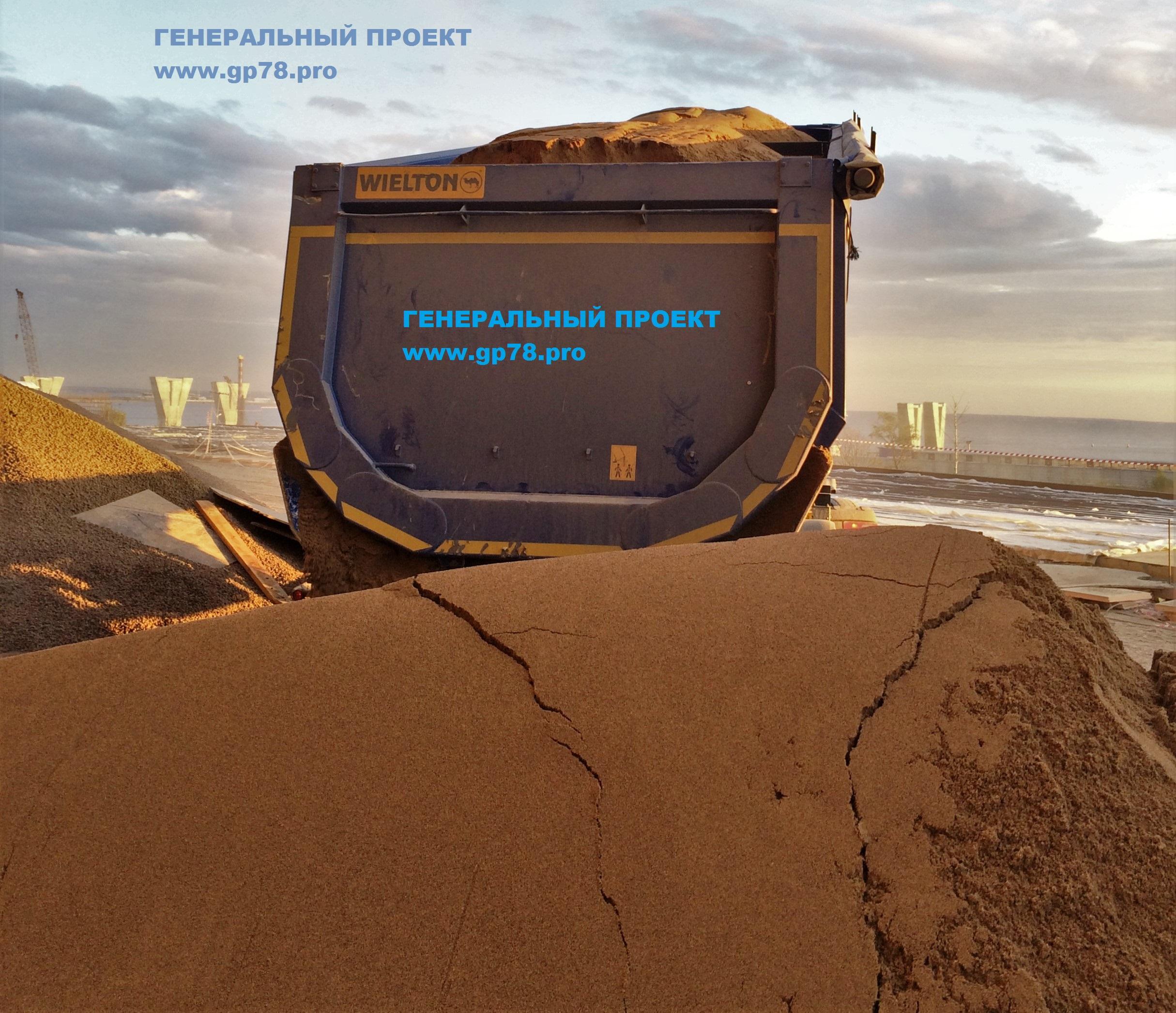 Песок тонар