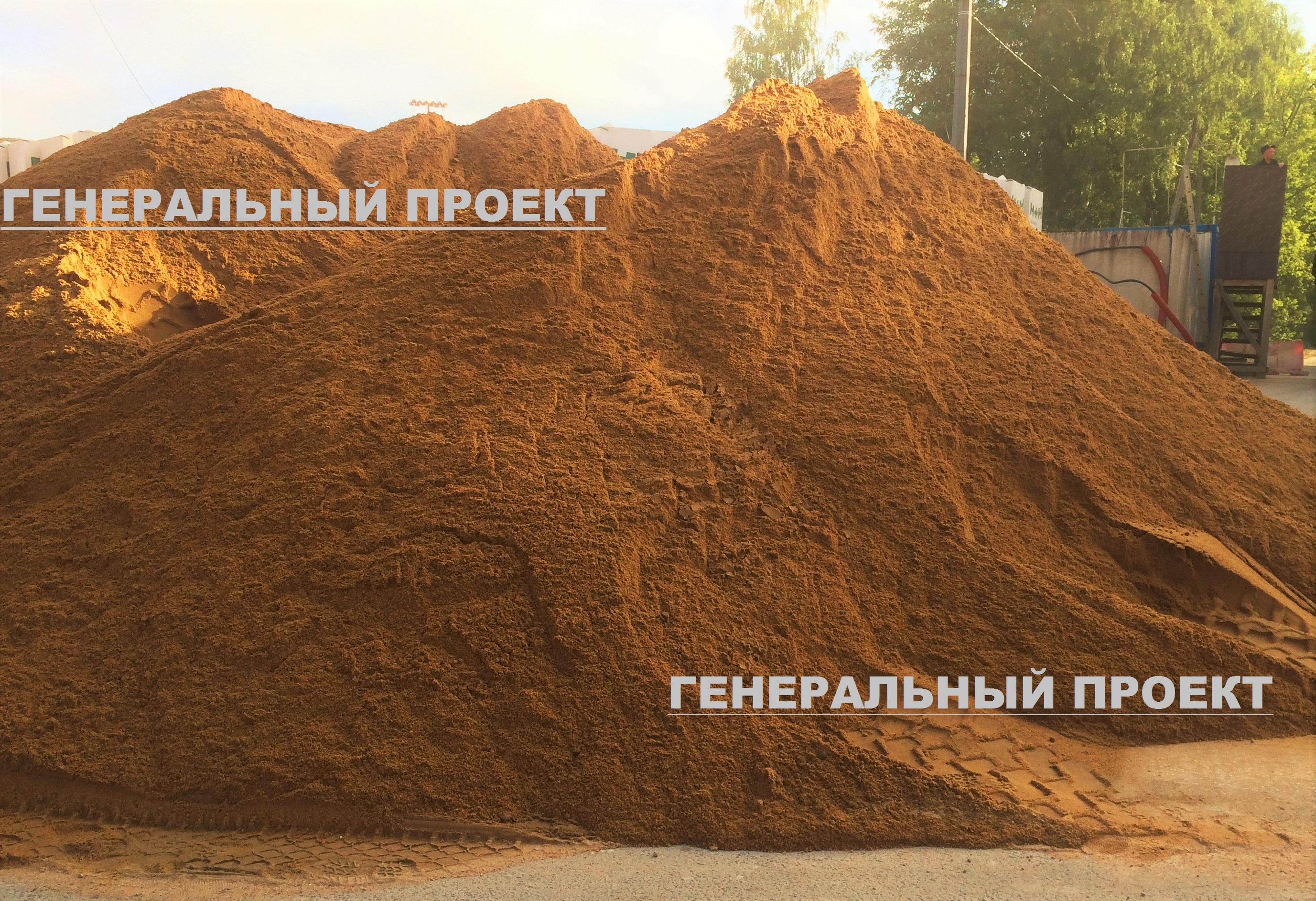 Песок 1кл.