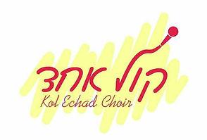 Kol Echad Choir.jpg