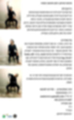 גיירוקינזיס.jpg