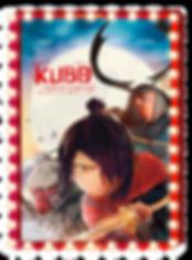 Kubo-e-as-cordas-magicas.png