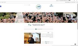 ארגון בוגרי אוני' חיפה - אתר