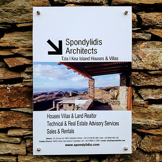 One & Only Spondylidis Architects Kea Island
