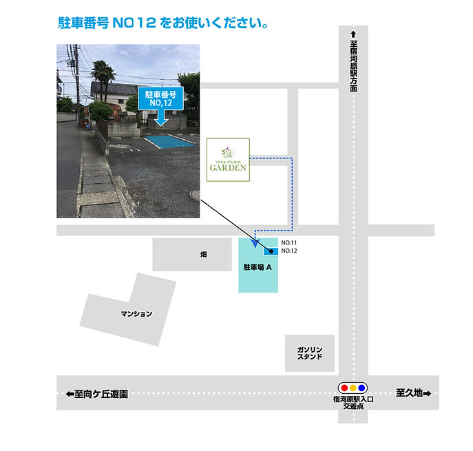 駐車場_NEW2.jpg