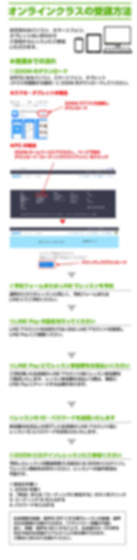 online3.jpg