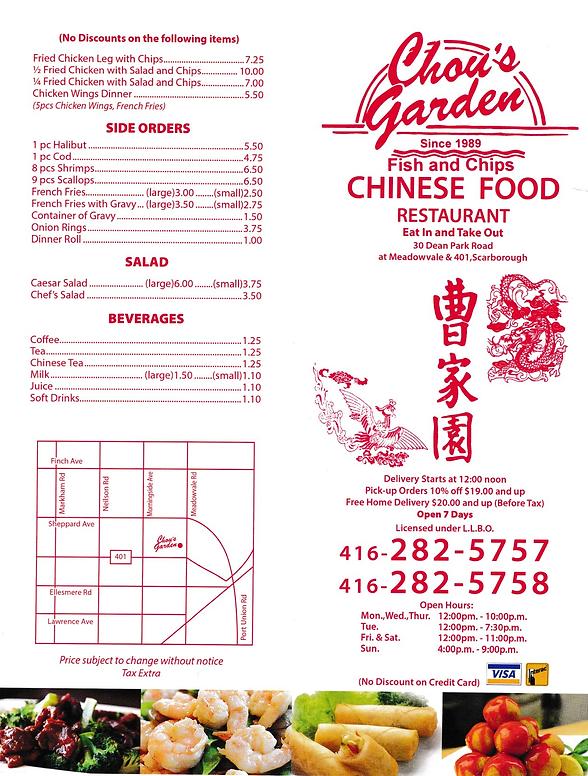 Chou's Garden Restaurant