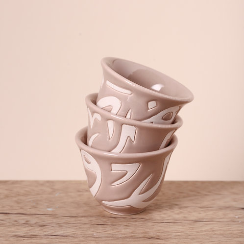 Calligraphy Arabic Coffee Cup