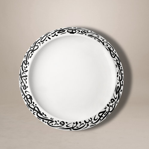 Large serving plate
