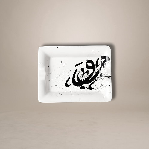 Calligraphy Ashtray