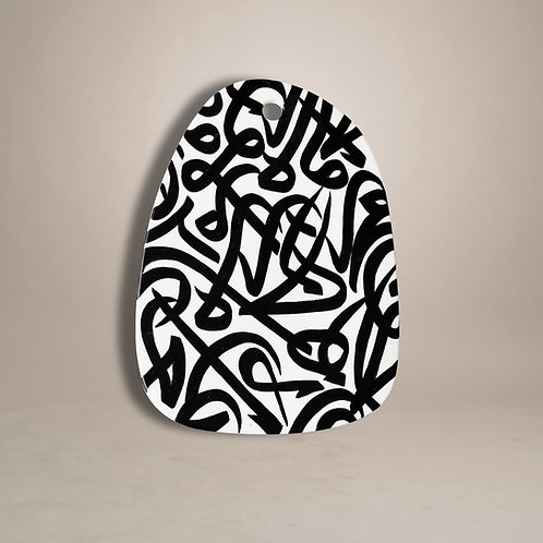 Oval calligraphy cheese board