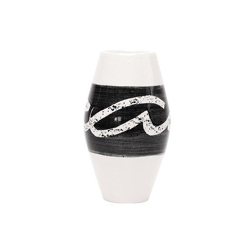 Elongated Oval Miniature Vase