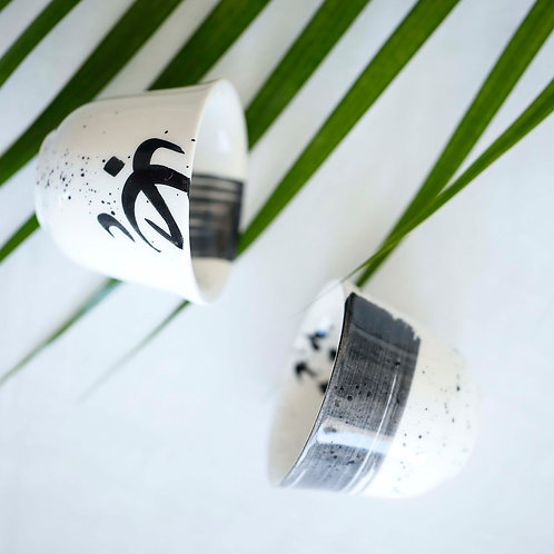 Black and White Calligraphy Arabic Coffee Cup