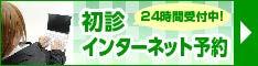 apo_banner3.jpg
